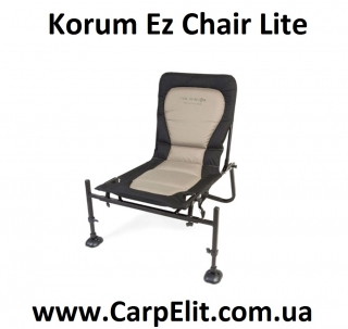 (Корум чеир) Korum Ez Chair Lite