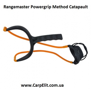 Rangemaster Powergrip Method Catapault