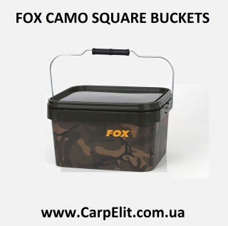 FOX CAMO SQUARE BUCKETS 5 litre