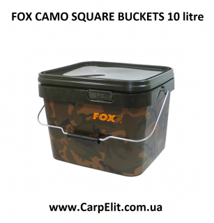 FOX CAMO SQUARE BUCKETS 10 litre