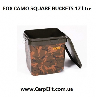 FOX CAMO SQUARE BUCKETS 17 litre