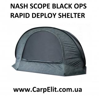 NASH SCOPE BLACK OPS RAPID DEPLOY SHELTER