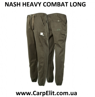 NASH HEAVY COMBAT LONG