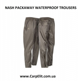Штаны NASH PACKAWAY WATERPROOF TROUSERS