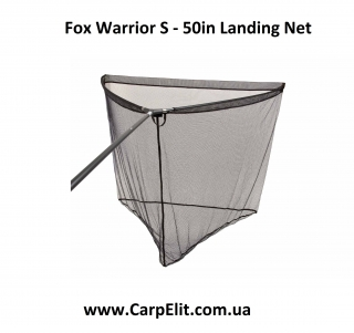 Fox Warrior S 50 Landing Net
