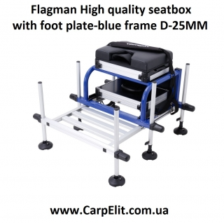 Flagman High quality seatbox with foot plate-blue frame D-25MM