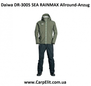 Daiwa DR-3005 SEA RAINMAX Allround-Anzug