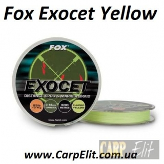 Fox шнур Exocet Yellow