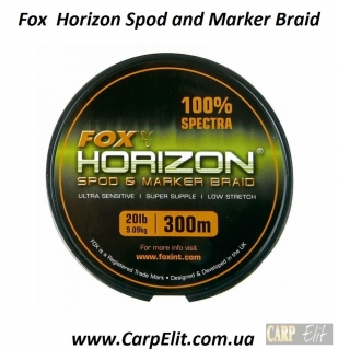 Fox шнур Horizon Spod and Marker Braid