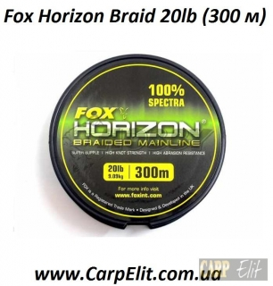 Fox шнур Horizon Braid 20lb (300 м)
