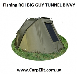 Fishing ROI BIG GUY TUNNEL BIVVY