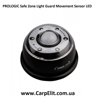 PROLOGIC Safe Zone Light Guard Movement Sensor LED