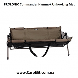 PROLOGIC Commander Hammok Unhooking Mat & Sling W/Bag