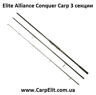Elite Alliance Conquer Carp 3 секции