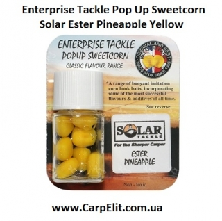 Enterprise Tackle Pop Up Sweetcorn Solar Ester Pineapple Yellow