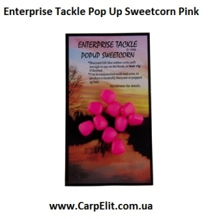 Enterprise Tackle Pop Up Sweetcorn Pink