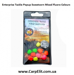 Enterprise Tackle Popup Sweetcorn Mixed Fluoro Colours
