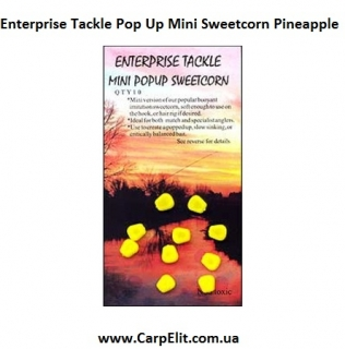 Enterprise Tackle Pop Up Mini Sweetcorn Pineapple