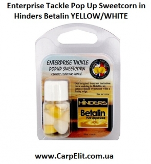 Enterprise Tackle Pop Up Sweetcorn in Hinders Betalin YELLOW/WHITE