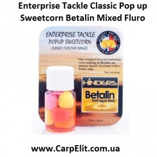 Enterprise Tackle Classic Pop up Sweetcorn Betalin Mixed Fluro