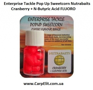 Enterprise Tackle Pop Up Sweetcorn Nutrabaits Cranberry + N-Butyric Acid FLUORO