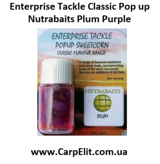 Enterprise Tackle Classic Pop up Nutrabaits Plum Purple