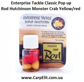 Enterprise Tackle Classic Pop up Rod Hutchinson Monster Crab Yellow/red