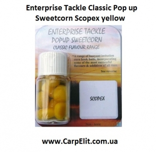 Enterprise Tackle Classic Pop up Sweetcorn Scopex yellow