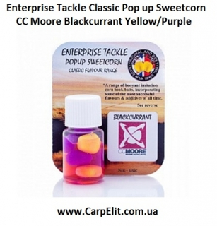 Enterprise Tackle Classic Pop up Sweetcorn CC Moore Blackcurrant Yellow/Purple