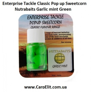 Enterprise Tackle Classic Pop up Sweetcorn Nutrabaits Garlic mint Green