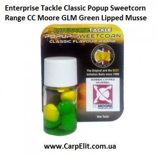 Enterprise Tackle Classic Popup Sweetcorn Range CC Moore GLM Green Lipped Musse