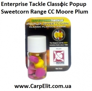 Enterprise Tackle Classфic Popup Sweetcorn Range CC Moore Plum