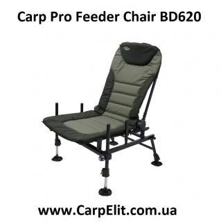 Carp Pro Feeder Chair BD620