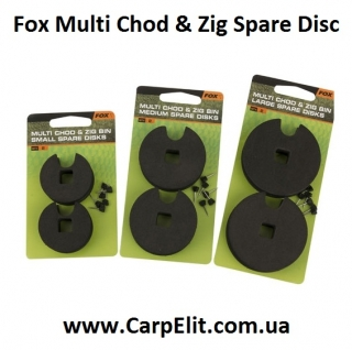 Fox Multi Chod & Zig Spare Disc