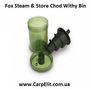 Fox Steam & Store Chod Withy Bin