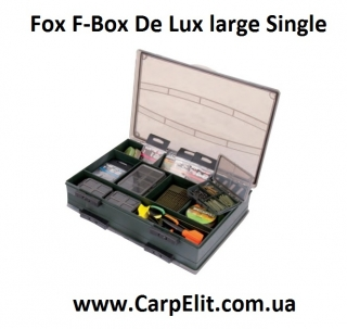 Fox F-Box Deluxe Large Single