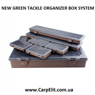 PROLOGIC NEW GREEN TACKLE ORGANIZER BOX SYSTEM
