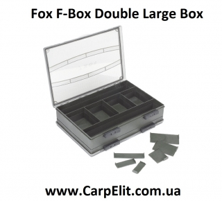 Fox F-Box Double Large Box