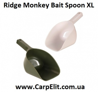 Ridge Monkey Bait Spoon XL (Закрытый)