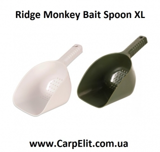 Ridge Monkey Bait Spoon XL (с отверстиями)