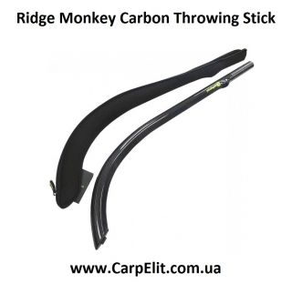 Ridge Monkey Carbon Throwing Stick