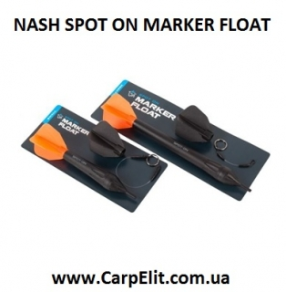 NASH SPOT ON MARKER FLOAT