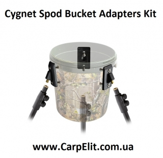 Cygnet Spod Bucket Adapters Kit