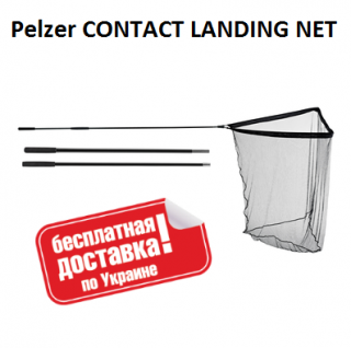 Pelzer CONTACT LANDING NET
