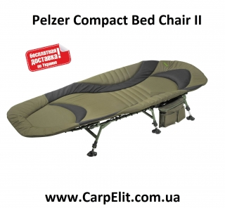 Pelzer Compact Bed Chair II