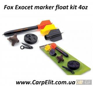 Fox Exocet marker float kit 4oz