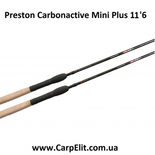 Preston Carbonactive Mini Plus 11'6