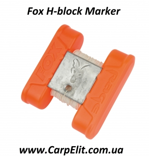 Fox H-block Marker