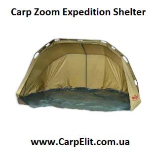 Carp Zoom Expedition Shelter