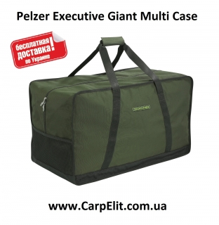 Pelzer Executive Giant Multi Case